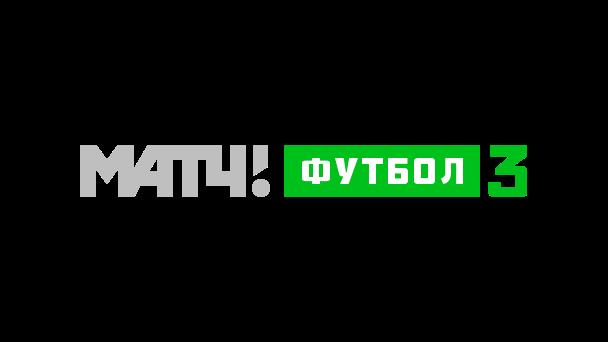 МАТЧ! ФУТБОЛ 3