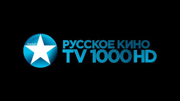 TV 1000 Русское кино HD