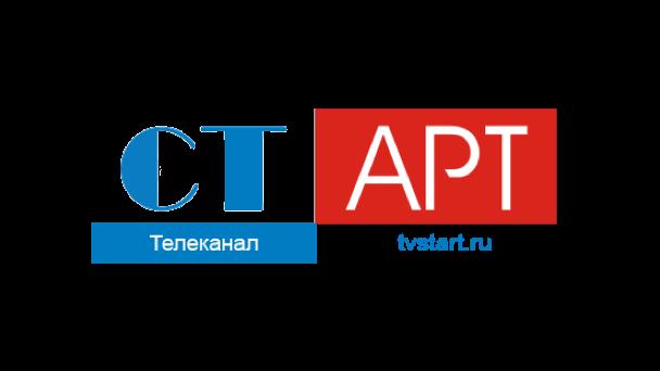 Телеканал «СТАРТ»