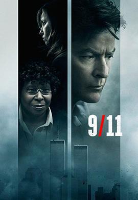 Постер к фильму 9/11 2017