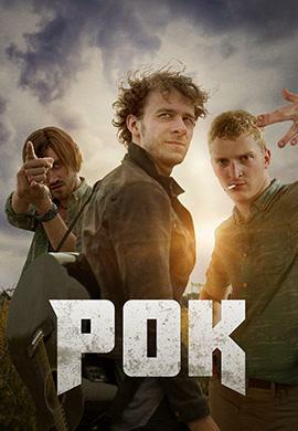 Постер к фильму Рок (2017) 2017