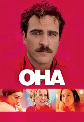 Постер к фильму Она 2013