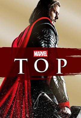 Постер к фильму Тор 2011