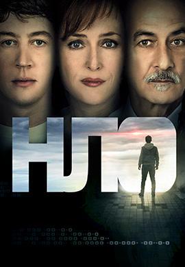 Постер к фильму НЛО 2018