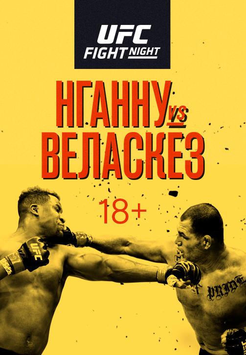 Постер к сериалу UFC Fight Night Phoenix 2019