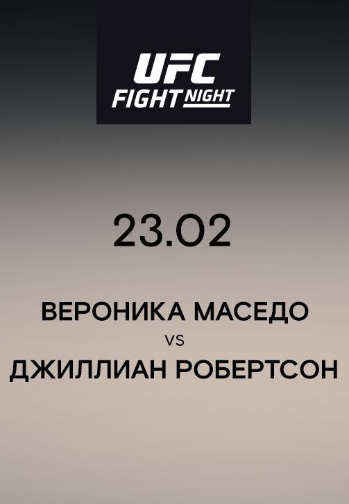 Постер к сериалу Вероника Маседо  VS  Джиллиан Робертсон 2019