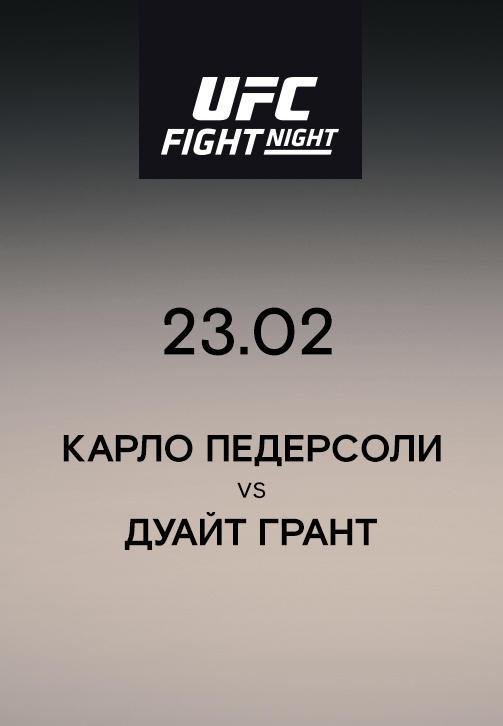Постер к сериалу Карло Педерсоли  VS  Дуайт Грант 2019