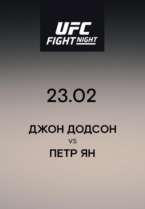 Постер к сериалу Джон Додсон  VS  Петр Ян 2019