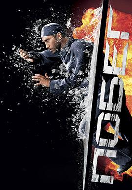 Постер к фильму Побег (2005) 2005