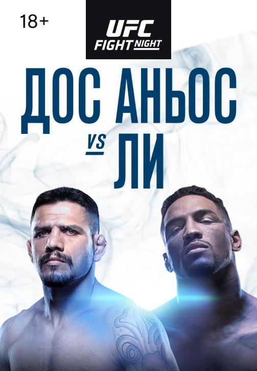 Постер к сериалу UFC Fight Night Rochester 2019