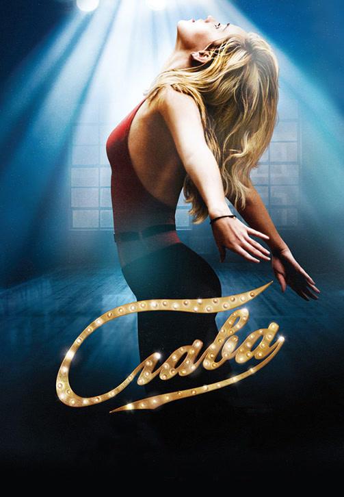 Постер к фильму Слава 2009