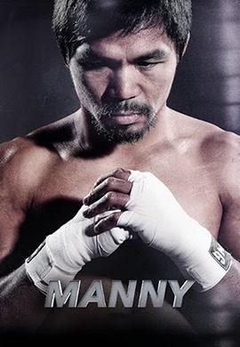 Постер к фильму Manny 2014