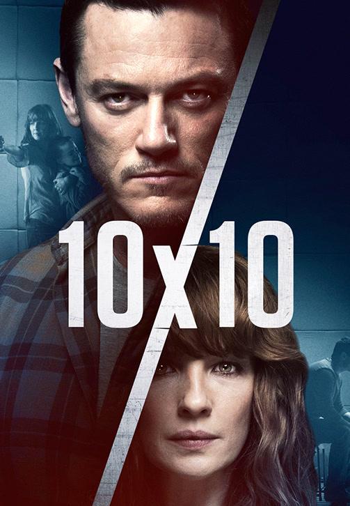 Постер к фильму 10 на 10 2018