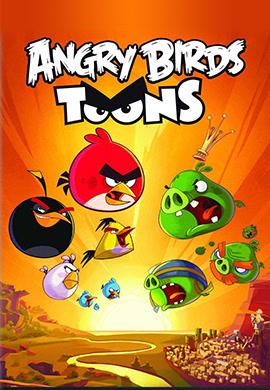 Постер к сериалу Angry Birds Toons. Сезон 2. Серия 13 2014
