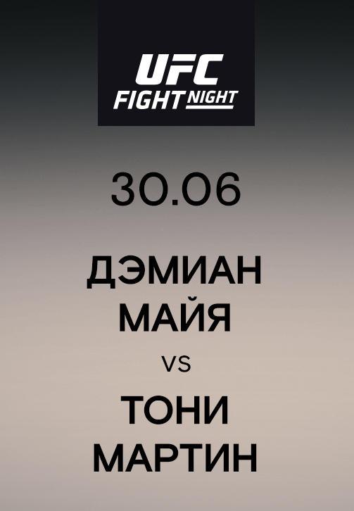 Постер к сериалу Дэмиан Майя vs Тони Мартин 2019