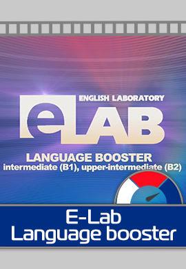 Постер к сериалу E-lab. Language Booster. Серия 5 2013