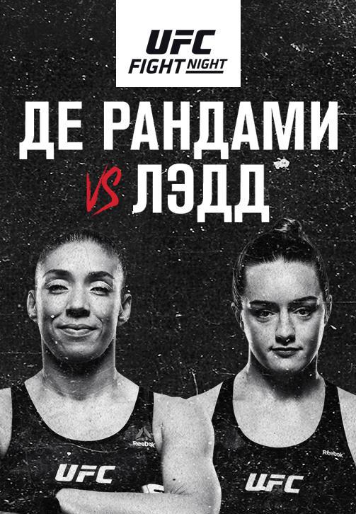 Постер к сериалу UFC Fight Night Sacramento 2019
