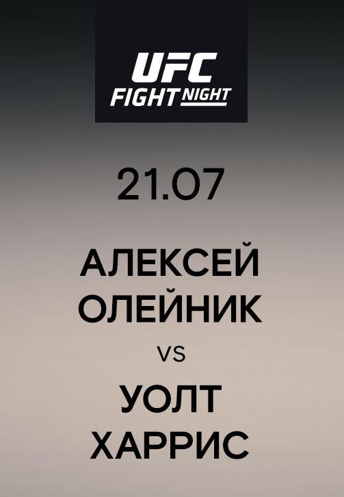 Постер к сериалу Алексей Олейник vs Уолт Харрис 2019