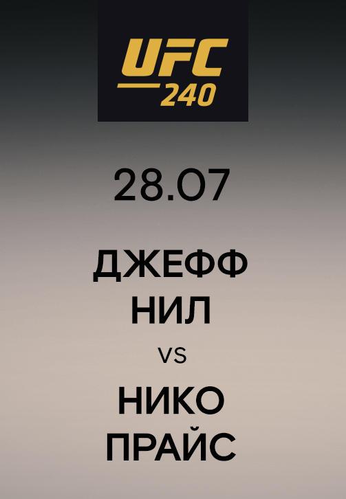 Постер к сериалу Джефф Нил vs Нико Прайс 2019