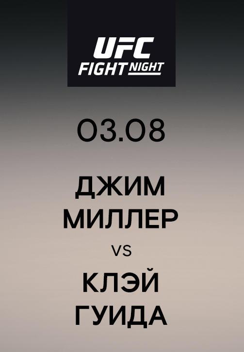 Постер к сериалу Джим Миллер vs Клэй Гуида 2019