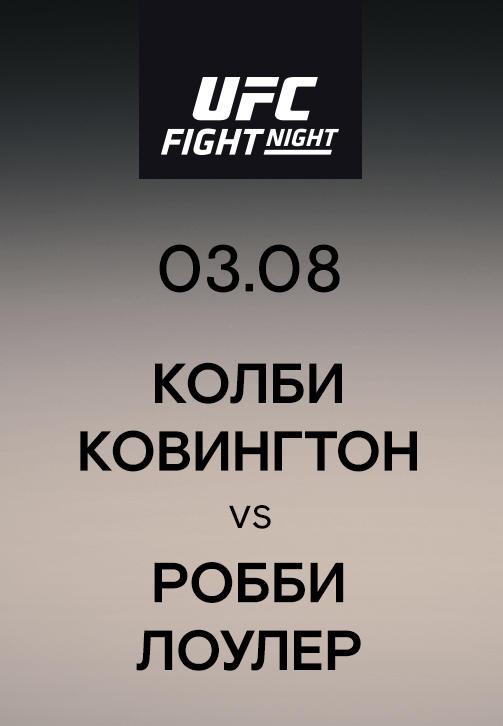 Постер к сериалу Колби Ковингтон vs Робби Лоулер 2019