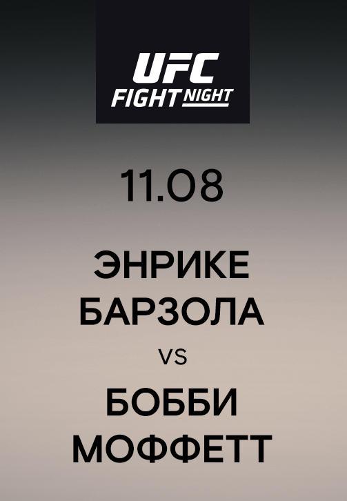 Постер к сериалу Энрике Барзола vs Бобби Моффетт 2019