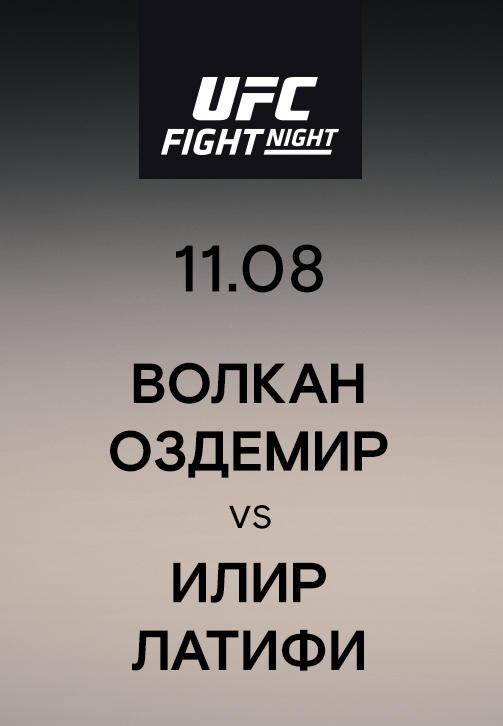 Постер к сериалу Волкан Оздемир vs Илир Латифи 2019