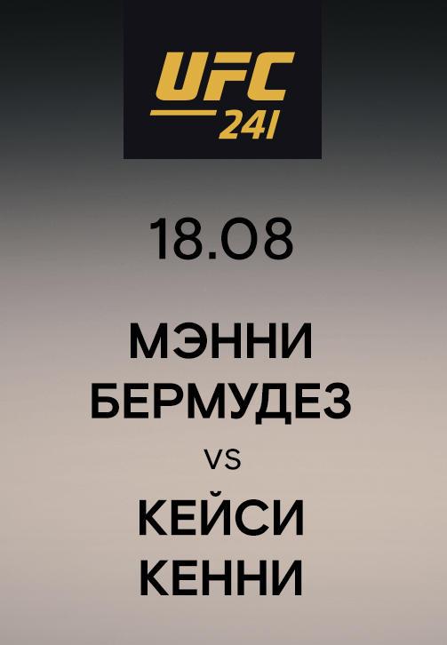 Постер к сериалу Мэнни Бермудез vs Кейси Кенни 2019