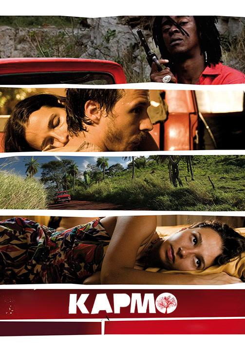 Постер к фильму Кармо 2008
