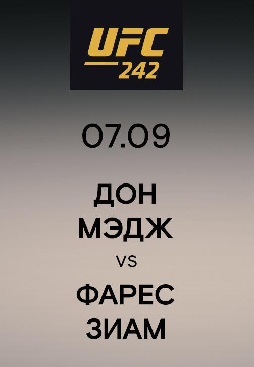 Постер к сериалу Дон Мэдж vs Фарес Зиам 2019