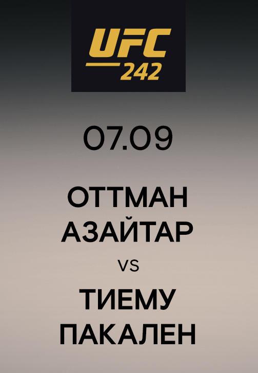 Постер к сериалу Оттман Азайтар vs Тиему Пакален 2019