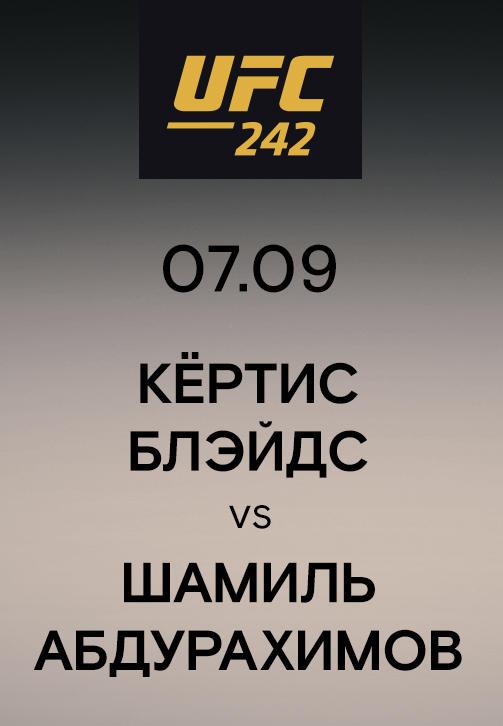 Постер к сериалу Кёртис Блэйдс vs Шамиль Абдурахимов 2019