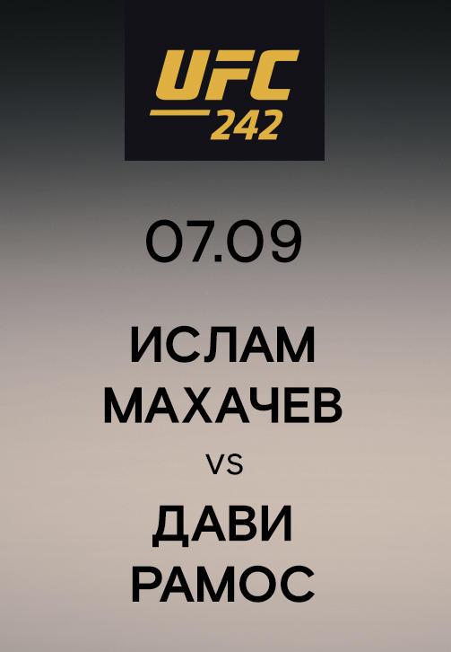 Постер к сериалу Ислам Махачев vs Дави Рамос 2019