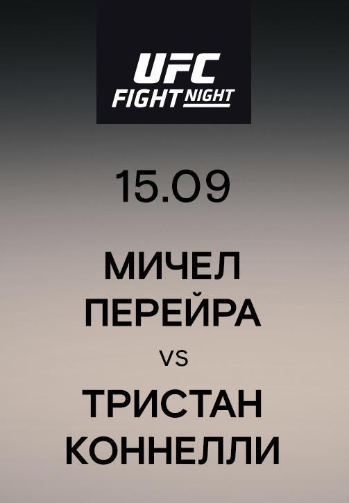 Постер к сериалу Мичел Перейра vs Тристан Коннелли 2019