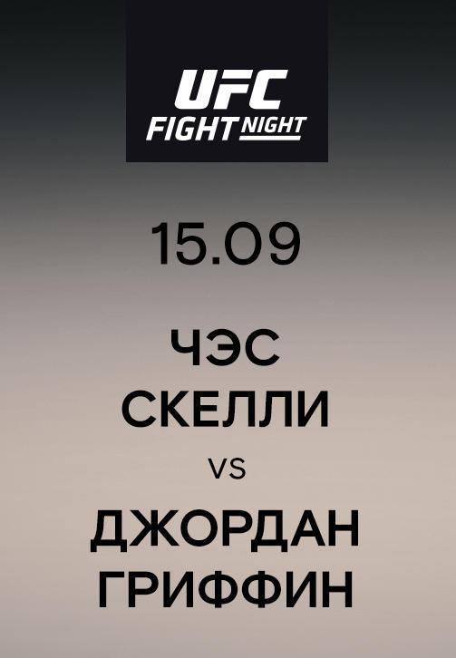 Постер к сериалу Чэс Скелли vs Джордан Гриффин 2019