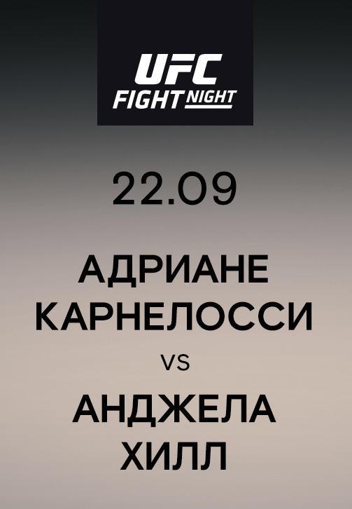 Постер к сериалу Адриане Карнелосси vs Анджела Хилл 2019