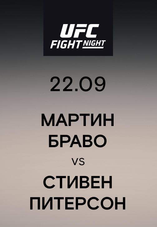 Постер к сериалу Мартин Браво vs Стивен Питерсон 2019