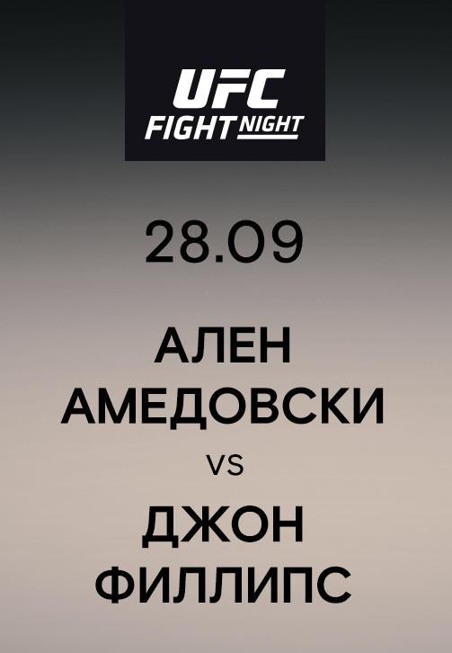 Постер к сериалу Ален Амедовски vs Джон Филлипс 2019