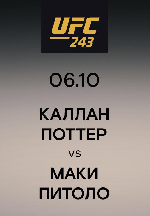 Постер к сериалу Каллан Поттер vs Маки Питоло 2019