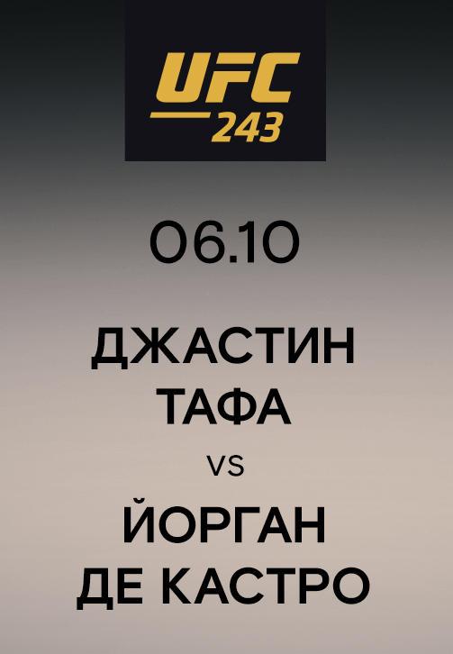 Постер к сериалу Джастин Тафа vs Йорган Де Кастро 2019