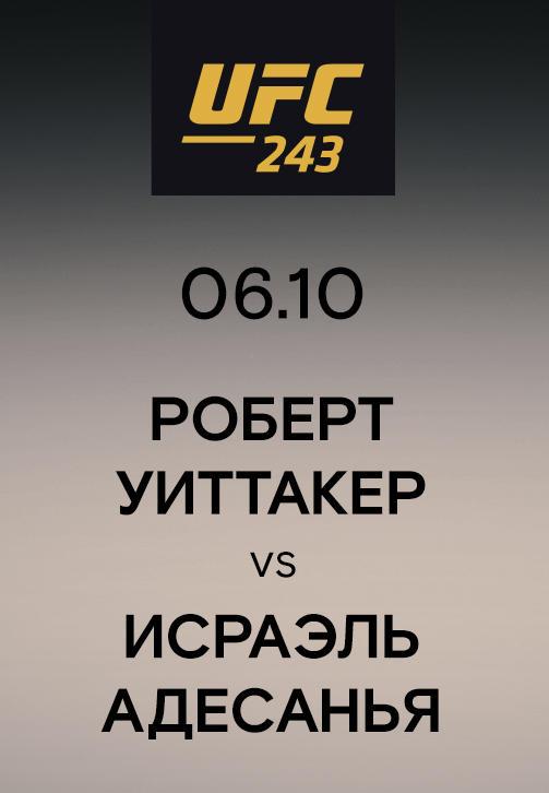 Постер к сериалу Роберт Уиттакер vs Исраэль Адесанья 2019