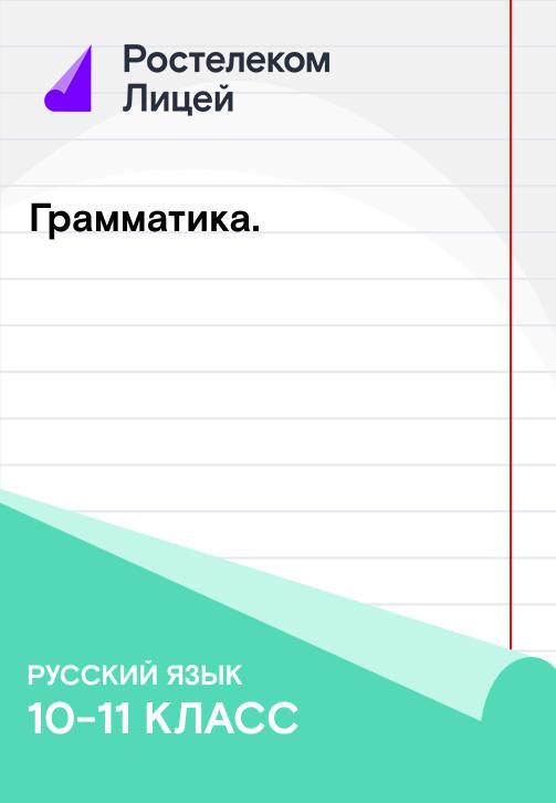 Постер к сериалу Урок 17 2019