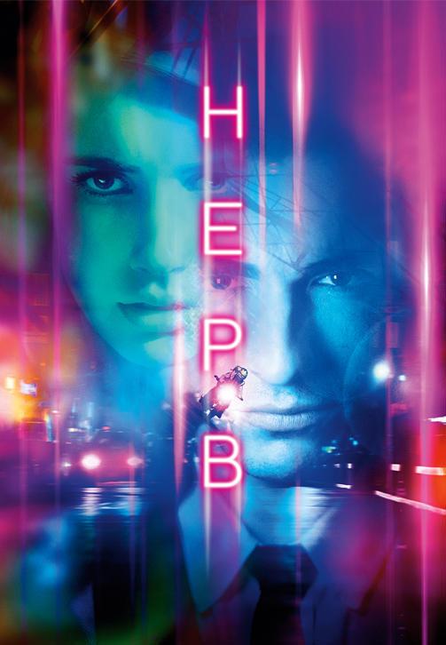 Постер к фильму Нерв 2016