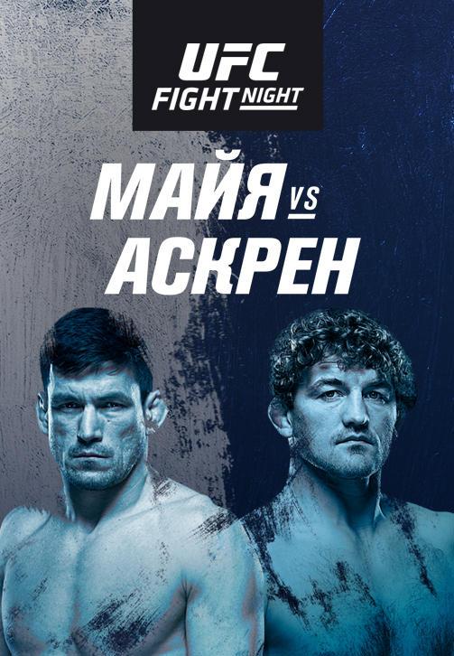 Постер к сериалу UFC Fight Night Singapore 2019