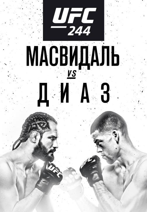 Постер к сериалу UFC 244 2019