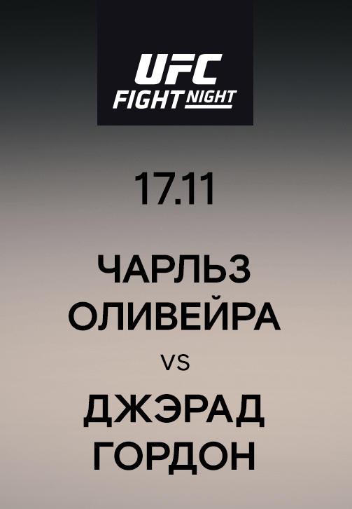 Постер к сериалу Чарльз Оливейра vs Джэрад Гордон 2019