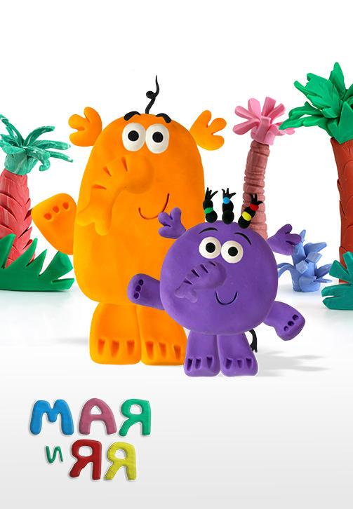 Постер к сериалу Майя и Яя 2014