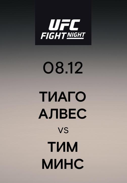 Постер к сериалу Тиаго Алвес vs Тим Минс 2019
