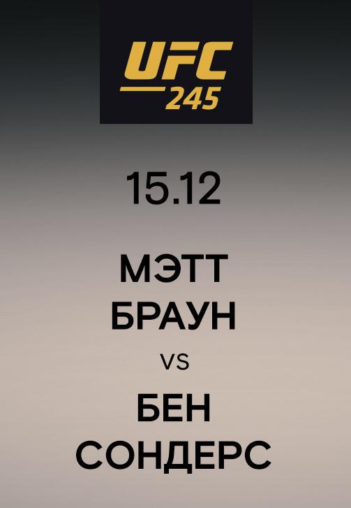 Постер к сериалу Мэтт Браун vs Бен Сондерс 2019