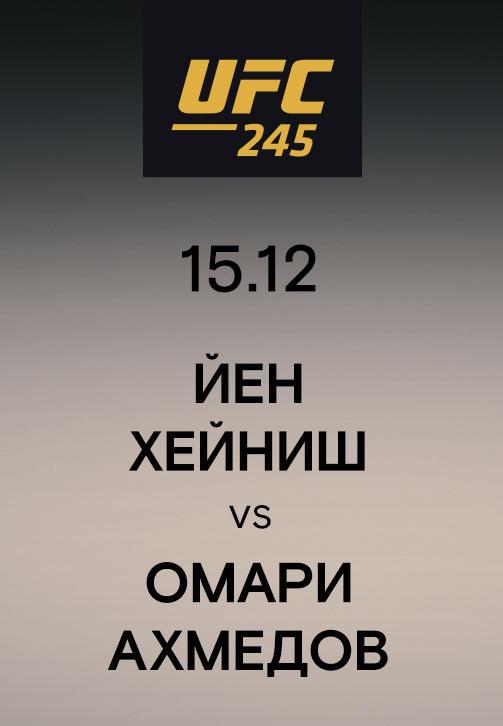 Постер к сериалу Йен Хейниш vs Омари Ахмедов 2019